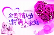 Link toValentine's day background picture poster download