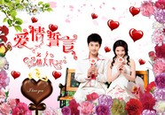 Link toValentine's day blessing pictures download