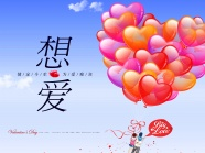 Link toValentine's day desktop background pictures to download