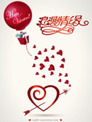 Link toValentines day romance vector