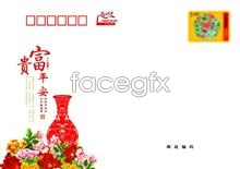 Link toValuable safe psd 2013 new year postcard template