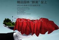 Link toVanke real estate open poster design vector graphics