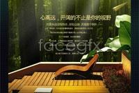 Link toVanke real estate poster vector graphics