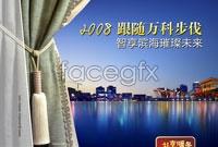 Link toVanke real estate promotional poster vector graphics