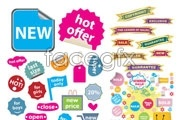 Link toVariety of shop decorated graphic icon vector