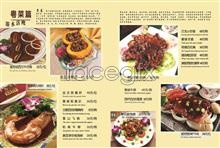 Link topsd lobster shrimp cantonese Various