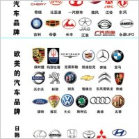 Link toVarious car logo psd