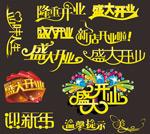 Various combinations of font design vector