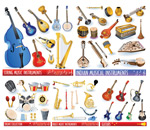 Link toVarious musical instruments vector