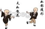 Link toVector kung fu monks