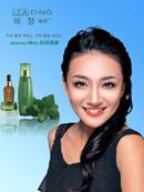 Link toVegetable atta cosmetics advertising psd