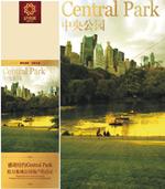 Link toVientiane city real estate flyer 5 psd