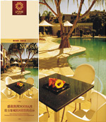 Link toVientiane city real estate poster 3 psd