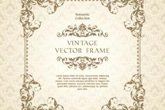 Link toVintage patterns framed card vector