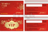 Link toVip card template vector