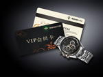 Link toVip cards and watches psd