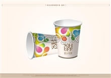 Link toVisual rendering of paper cup psd
