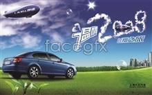 Link toVolkswagen new car lavida psd poster advertising