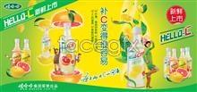 Link toWahaha beverage advertising psd