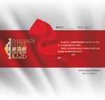 Link toWanda square invitations psd
