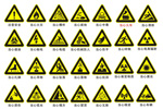Link toWarning signs vector