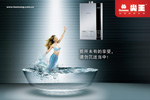 Link toWater heater advertising psd