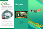 Link toWater heater brochures psd