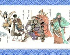 Link toWater margin characters scroll psd
