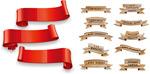 Link toWatercolor ribbon design vector