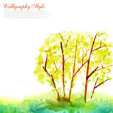 Link toWatercolor trees landscape psd