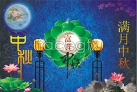Link toWealth and mid-autumn festival poster vector graphics