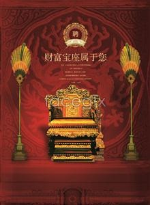 Link toWealth belongs to the throne you chinese style element psd
