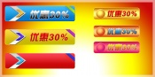 Link toWeb page promotion label source files
