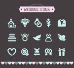 Link toWedding icons vector