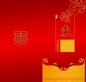 Link toWedding invitation card psd design material
