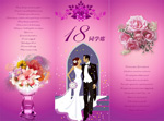 Link toWedding reception table cards psd