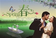 Link topsd poster happiness of side other the on ring Wedding