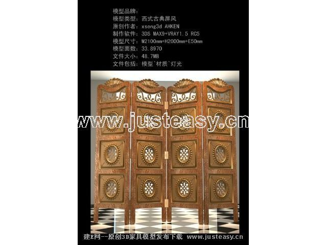 Link toWestern classical screen 3d model (including materials)