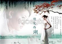 Link toWestlake sina trees wedding psd