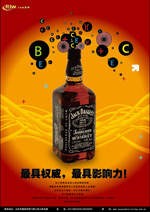 Link toWhisky advertising posters psd