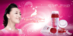 Link toWhitening serum gel ad psd