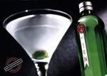Link toWine bottle wine glass psd
