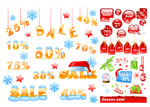 Link toWinter sale icon
