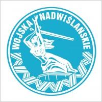 Link toWojska nadwislanskie logo