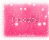 Link toWonderful marriage pink backgrounds photo album templates psd