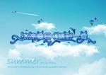 Link toWonderful summer poster psd