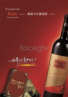 Link toWorld la fine dry red wine psd