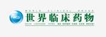 Link toWorld medicine logo vector