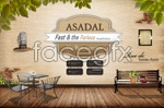 Link toWrought iron tables and chairs and benches psd