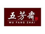 Link toWufangzhai logo vector